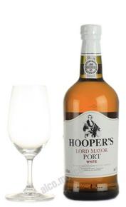 Hoopers Lord Mayor Port White портвейн Хуперс Лорд Мейр Порт Уайт