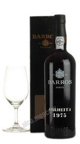 Barros Colheita 1975 портвейн Баррос Колейта 1975 в п/у