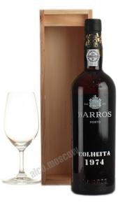 Barros Colheita 1974 портвейн Баррос Колейта 1974 в д/у