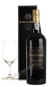 Ramos Pinto Vintage 2000 Портвейн Рамос Пинто Винтаж 2000