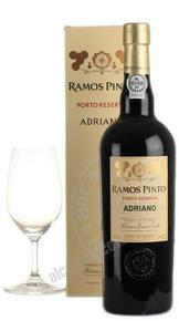 Ramos Pinto Adriano Reserva Портвейн Рамос Пинто Адриано Резерва