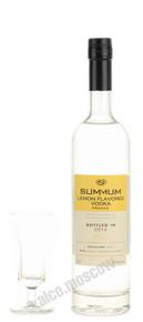 Лимонная водка Суммум Summum Lemon Flavored Vodka 0.5l