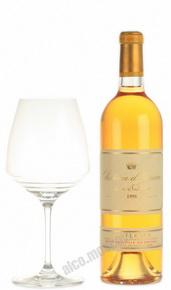 Chateau d Yquem Sauternes 1998 Французское вино Шато д Икем Сотерн 1998