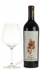 Chateau Mouton Rothschild Pauillac 2003 Французское вино Шато Мутон Ротшильд Пойяк 2003