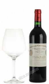 Chateau Cheval Blanc St-Emilion 1996 Французское вино Шато Шеваль Блан Сент-Эмилион 1996