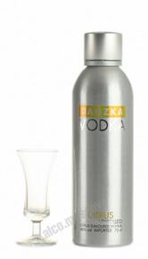 Danzka Citrus особая водка Данска Цитрус 0.7l