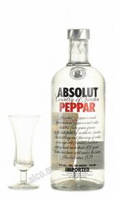 Absolut Peppar водка Абсолют Перец 0.75l