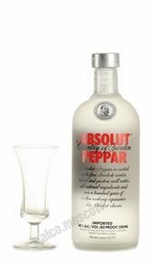 Absolut Peppar водка Абсолют Перец 0.5l