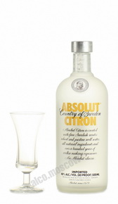 Absolut Citron водка Абсолют Цитрон 0.5l