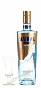 Baikal Ice водка Байкал Айс 0.5l