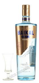 Baikal Ice водка Байкал Айс 0.7l