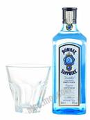 Bombay Sapphire 0.5l джин Бомбей Сапфир 0.5л