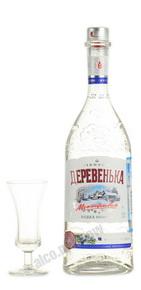 водка Особая Зимняя Деревенька Можжевеловая на солодовом спирте Альфа