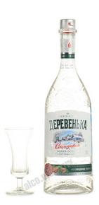 водка Зимняя Деревенька Кедровая на солодовом спирте Альфа
