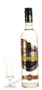 Ganja Sharab Азербайджанская водка плодовая Айвовая Гянджа Шараб