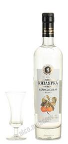 водка Абрикосовая Кизлярка 0.5l
