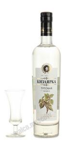водка Тутовая Кизлярка 0.5l
