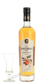 водка Яблочная Кизлярка 0.5l