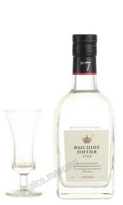 Viche Pitia напиток дистиллированный Высшие Пития Тминный 0.5l