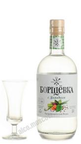 водка Борщёвка с Холодком Особая 0.5l