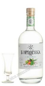 водка Борщёвка с Холодком Особая 1l