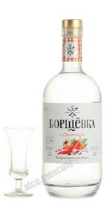 водка Борщёвка с Огоньком Особая 1l
