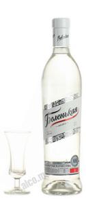 водка Беленькая 0.7l