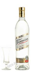 водка Беленькая Золотая 0.7l