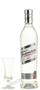 водка Беленькая Люкс 0.5l