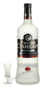 Russian Standard водка Русский Стандарт 3l