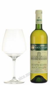 Вино Жемчужина Массандры белое