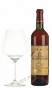 Вино Массандра Мускат Белый Южнобережный