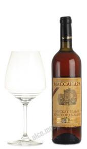 Вино Массандра Мускат Белый Красного Камня