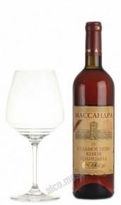 Вино Массандра Седьмое Небо Князя Голицына