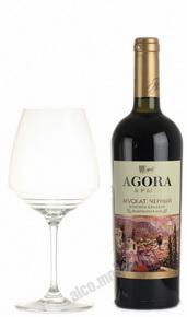 Agora Мускат Черный Российское Вино Агора Мускат Черный