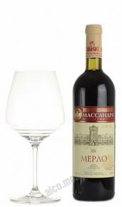 Вино Массандра Мерло