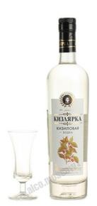 водка Кизиловая Кизлярка 0.5l