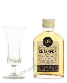 водка Виноградная Кизлярка Выдержанная 0.1l
