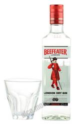 Beefeater джин Бифитер