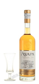 Абхазская Чача Ачара Выдержанная виноградная Chacha Achara Abkhazia