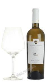 Chateau GRW Tsinandali Грузинское вино Шато ГРВ Цинандали