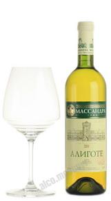 Вино Массандра Алиготе сухое белое