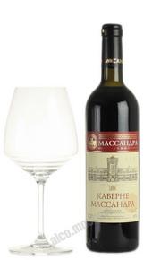 Вино Массандра Каберне красное полусладкое