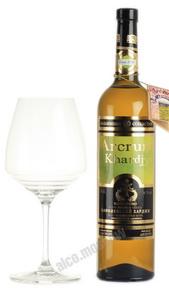 Arcruni Areni Армянское вино Арцруни Королевский Арени