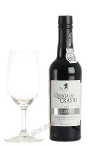 Quinta Do Crasto LBV Vintage Porto 2010 Портвейн Кинта ду Крашту ЛБВ Винтаж Порто 2010