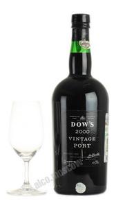 Dows Vintage 2000 Портвейн Доуз Винтаж 2000