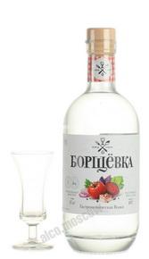 водка Борщёвка Особая 0.7l