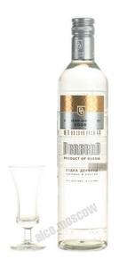 Derbend водка Дербент 0.7l
