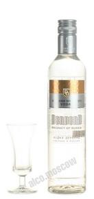 Derbend водка Дербент 0.5l