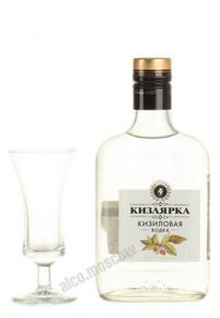 водка Кизиловая Кизлярка 0.25l